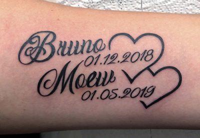 Bruno & Loew